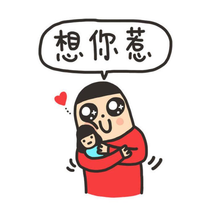 表情 吃鱼表情 恶搞兔吃鱼表情包 猫吃鱼动态表情包 猫吃鱼微信表情包