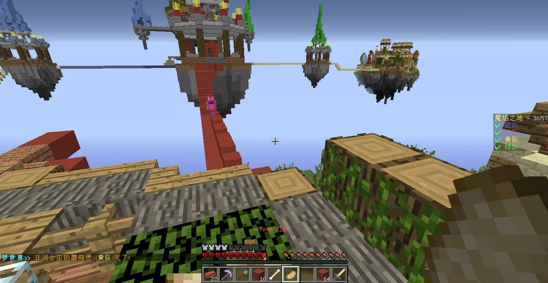 我的世界Minecraft:梦世界公共服务器生存实况
