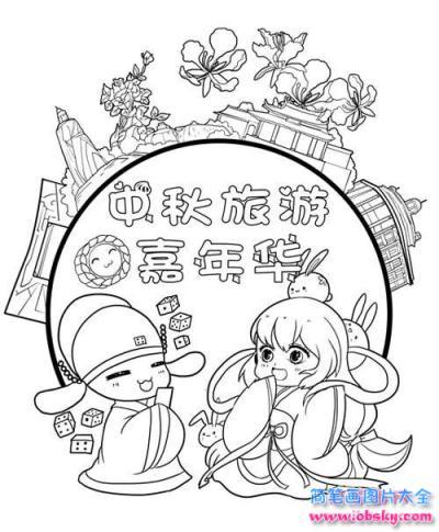 表情 怎么画卡通中秋节节日素材简笔画的教程 中秋节简笔画 儿童简笔画图片大全 表情
