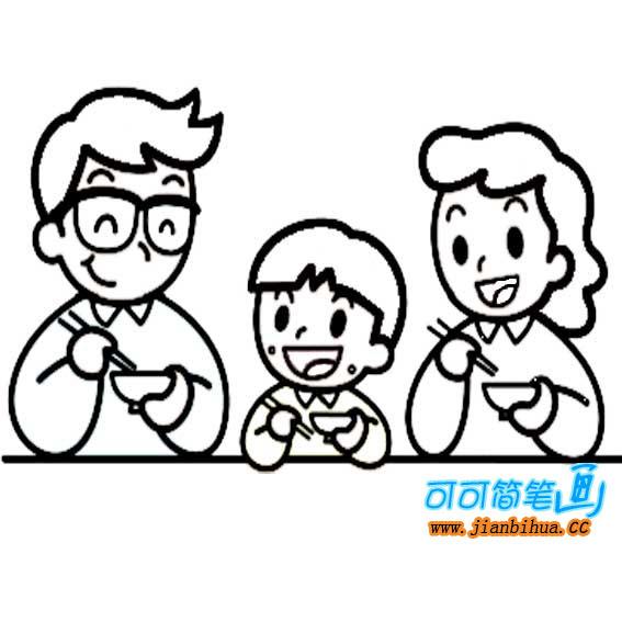 表情 一家人吃饭简笔画卡通图片 奔跑网 表情