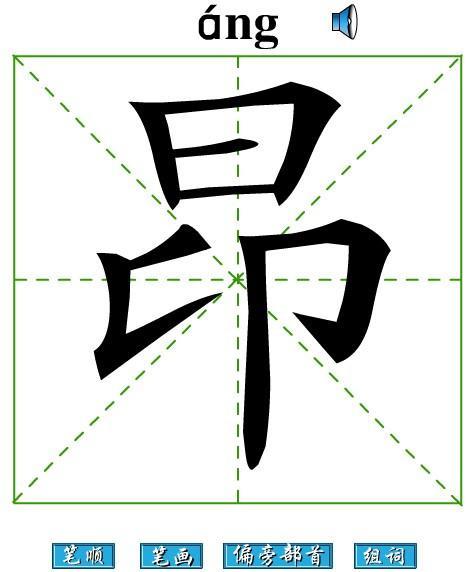 表情 情的笔画 请的笔顺 青笔顺 晴的笔顺 www.iaienw.com 表情