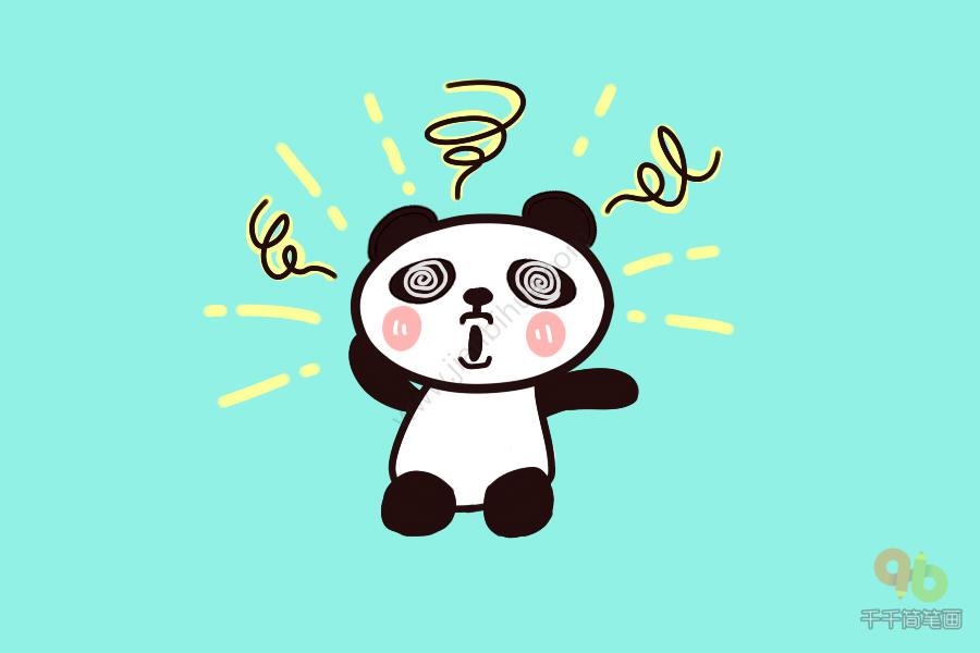 表情 小熊猫晕乎乎表情包简笔画大全千千简笔画图片教程 表情