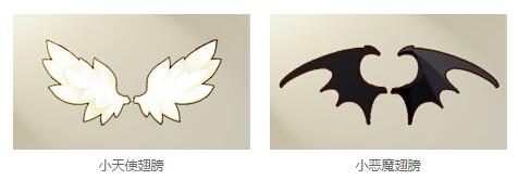 表情 恶魔的表情简笔画 恶魔翅膀简笔 琴棋书画 表情