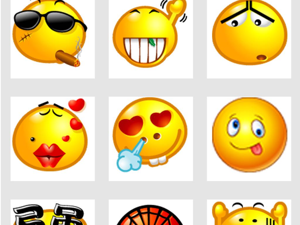 表情 大笑脸符 j9 yf j 卡通笑脸表情 笑脸简笔画图片可爱 红色笑脸  表情