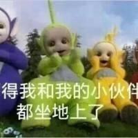 表情 花园宝宝搞怪带字QQ头像,图片,微信头像 QQ个性网 表情