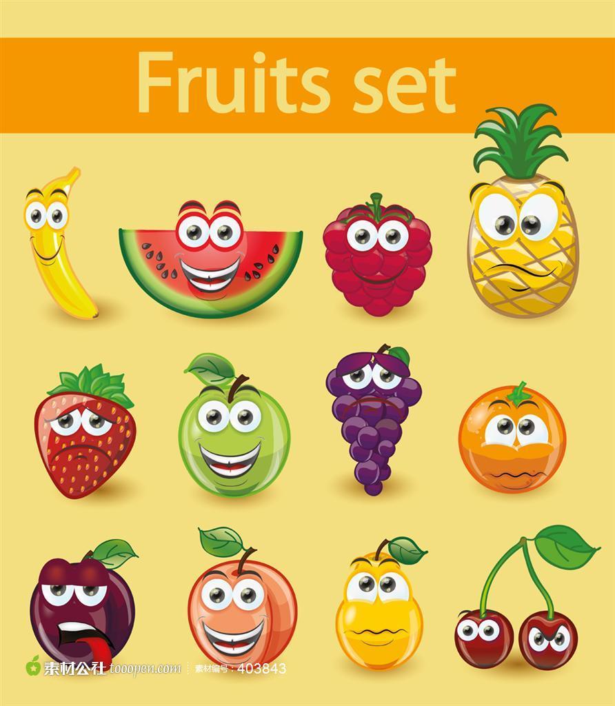 表情 简笔画桃子苹果香蕉的拟人画法 百度知道 表情图片