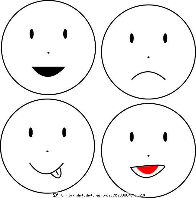 表情 表情包笑脸简笔画 2 卡通动漫简笔画 表情
