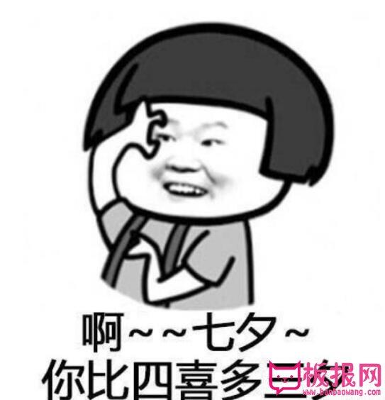 表情 小岳岳七夕卡通简笔画表情包大全 板报网 表情