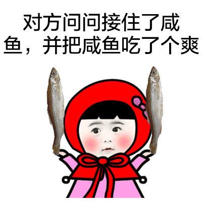 王思聪吃热狗表情包怎么制作GIF表情包如何弄