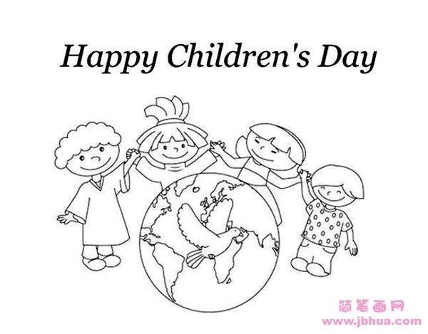 表情 六一儿童节节日简笔画图片 世界小朋友六一快乐 简笔画网 表情
