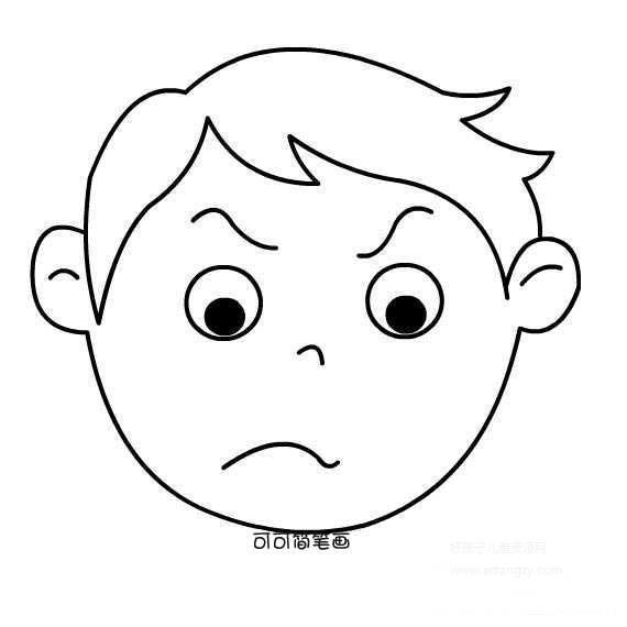 表情 生气的男孩头像简笔画,生气的男孩头像的简笔画画法 人物简笔画  表情