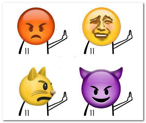表情 qq表情包我请你吃糖 第1页 一起QQ网 表情