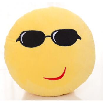 表情 表情包抱枕表情可插手emoji毛绒玩具公仔滑稽笑脸娃娃玩偶靠垫圆得意42CM  表情