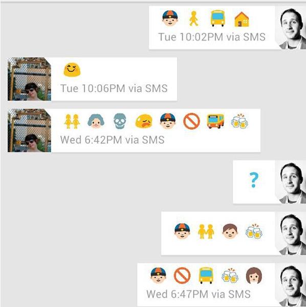 表情 微信不用打字聊天图片 图片大全 表情