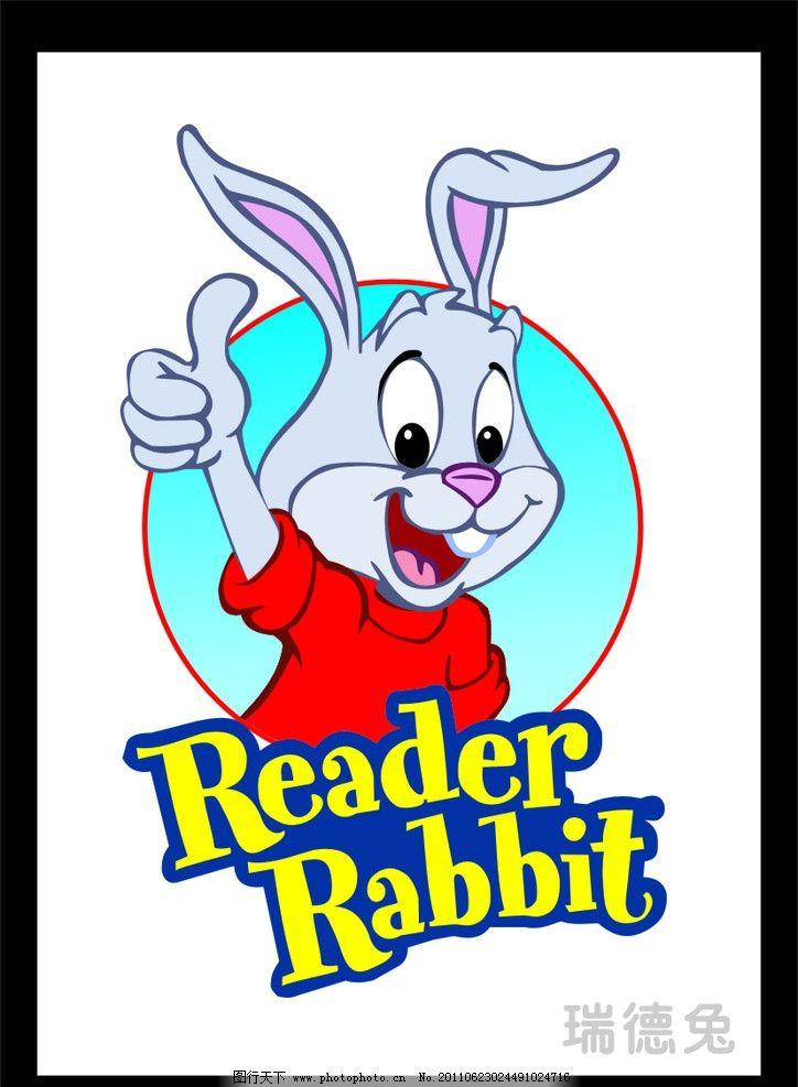 表情 兔子竖大拇指表情包 猫和老鼠小鸭子表情包 兔子头简笔画 雪球小兔子表情  表情