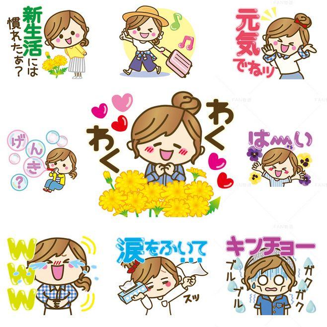 表情 日系初夏的女孩插画夏天专题背景元素 卡通漫画临摹上色 SAI手绘Q版人物  表情