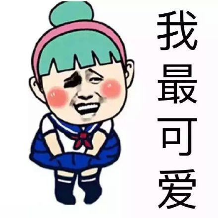 表情 No 各种难过伤心流泪的表情 动图表情 发表情 fabiaoqing.com 表情图片