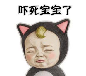 表情 Let s go Sadayuki可爱表情包图片素材老公版 网上搞笑表情 表情