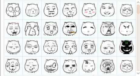 表情 qq表情含义图解大全 微信表情含义图解大全 qq表情含义图解对照表 最全  表情