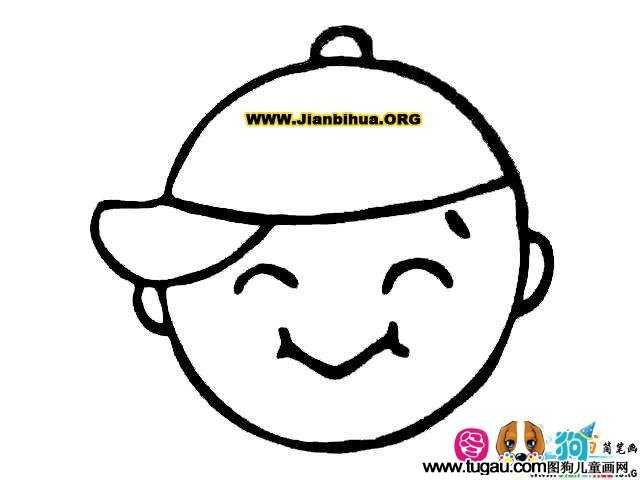 表情 简笔画可爱笑脸表情 2 卡通动漫简笔画 表情