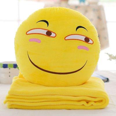 表情 变脸少女人物笑脸枕头抱枕表情包抱抱娃娃大号小号黄创意狗年搞笑 淘宝网 表情