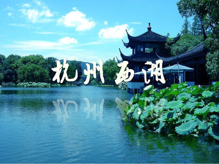 表情 杭州西湖哪十景,西湖十景石碑,西湖十景平面图 大山谷图库 表情