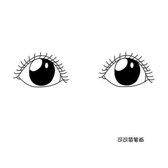 表情 眼睛表情简笔画 第1页 一起QQ网 表情