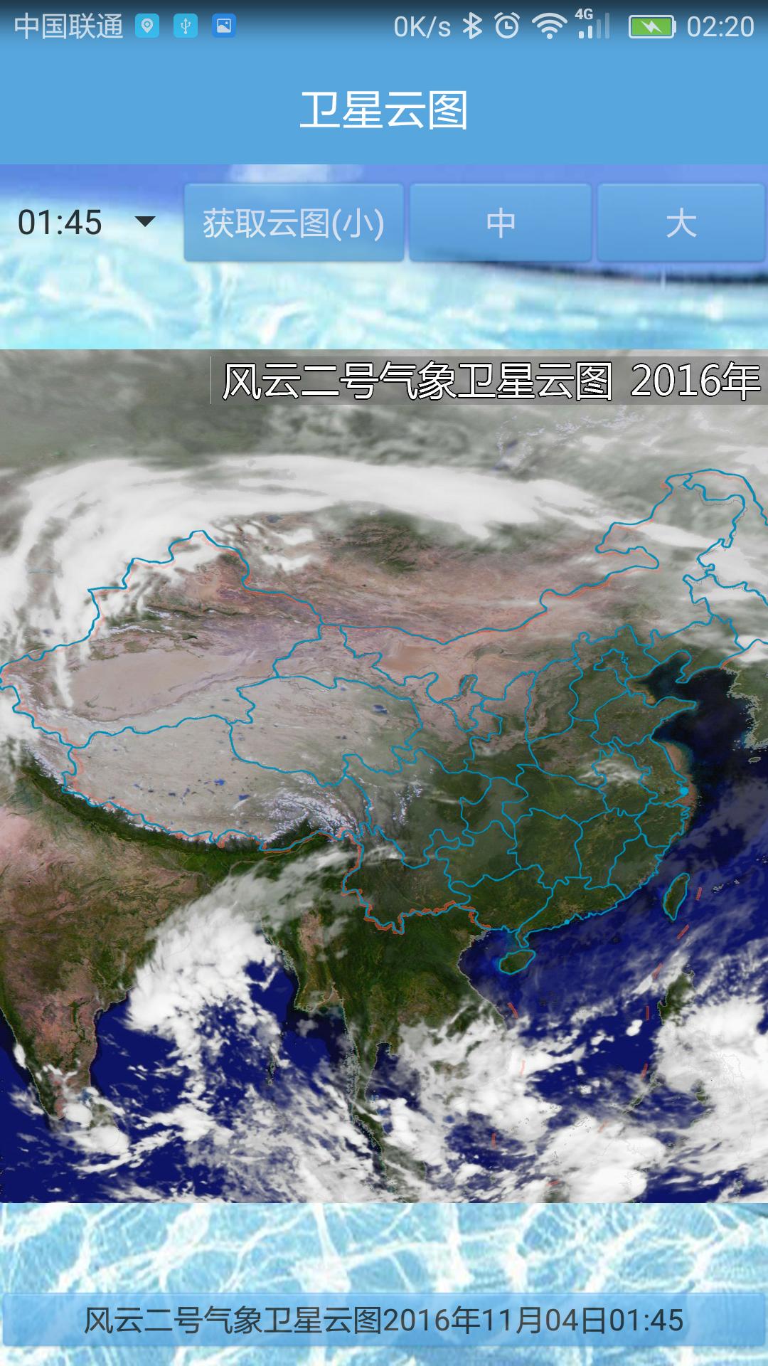 沈阳天气预报15天_沈阳天气预报15天查询_东方天气网