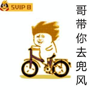 表情 金色SVIP专属斗图表情包 九蛙图片 表情