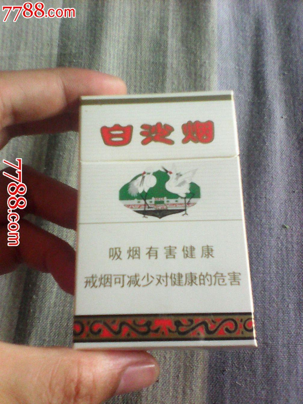 叼烟的卡通头像-QQ头像图片大全