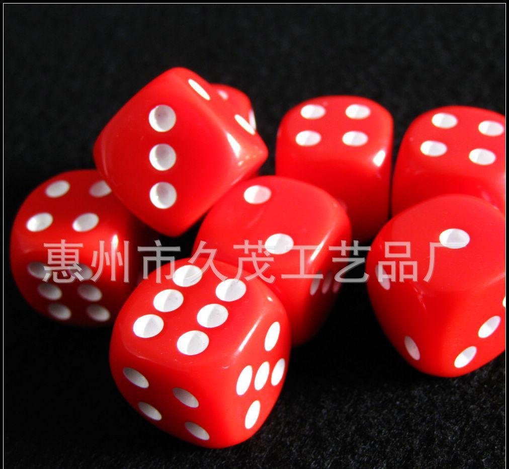 有微信上摇骰子六点动态图片吗?