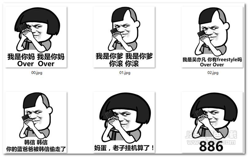 表情 蘑菇头恶搞对话表情图片 蘑菇头恶搞对话表情包完整版 绿色软件下载  表情