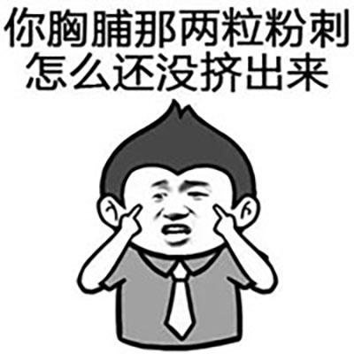 最火的骂人_如何骂人让人无法还嘴 骂人的最高境界的句子 高智商的骂