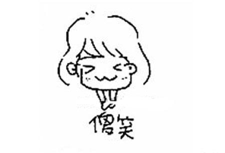 表情 表情包简笔画图片大全 表情包怎么画 儿童表情包简笔画的画法