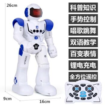 表情 史莱克机械战警9930 遥控智能机器人手势感应编程充电儿童玩具机械战警  表情