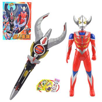 表情 奥特曼玩具套装超人武器头镖声光变身眼镜伸缩矛武器变身器欧布