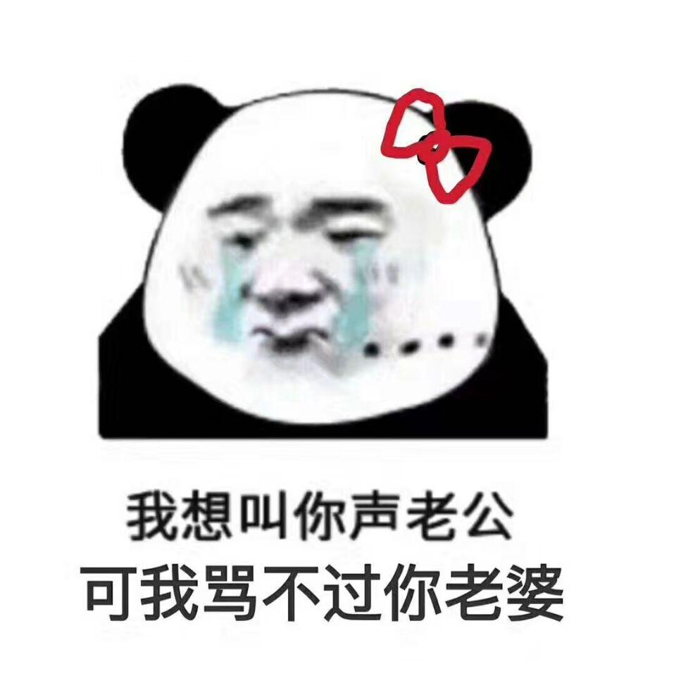 表情 微信表情包 大滔网aftao.com 表情