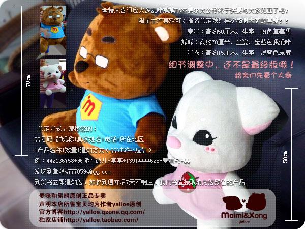 表情 qq熊熊图片 熊熊部落中年群之熊 熊熊熊熊熊熊熊熊 熊熊没之熊熊乐园 7262  表情