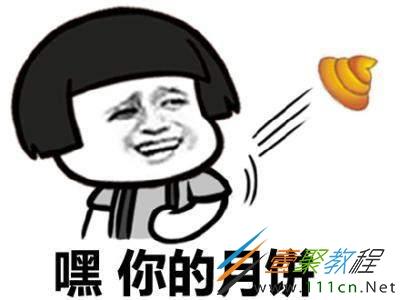 表情 抖音2018中秋节月饼表情包有哪些2018中秋节月饼表情包分享 一