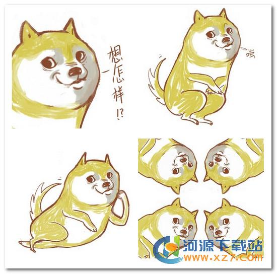 表情 doge恶搞 ps恶搞素材 ps恶搞 doge表情包 飞行网 表情
