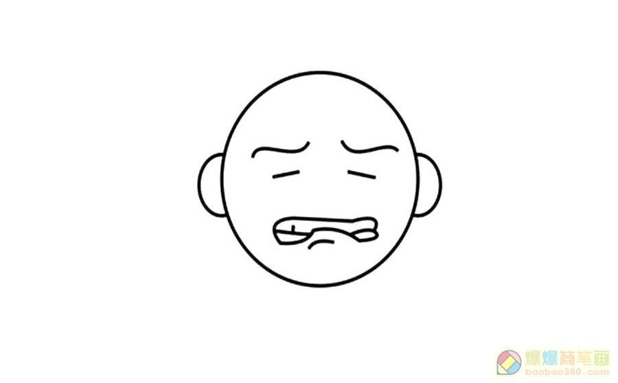 表情 集爆简笔画 080b86360geom 表情