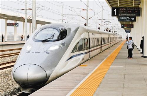 表情 雄安新区密织铁路网京津冀城际铁路规划或再次修编 京津冀 高铁 涿州  表情