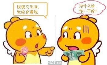 表情 QQ图片给你一颗糖 图片大全 表情