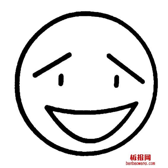 表情 快乐笑脸表情 各种笑脸表情简笔画图片 乐乐简笔画 表情