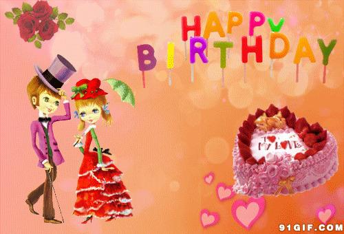 表情 生日快乐英语动态图片 动态图片基地 表情图片