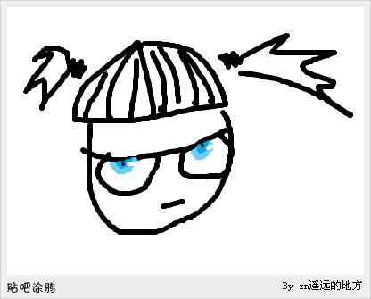 表情 qq表情简笔画图片 18张 2 表情图片 表白图片网 表情