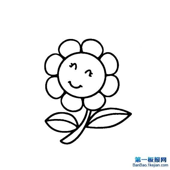 微笑的太阳花花朵简笔画图片 第一板报网 表情