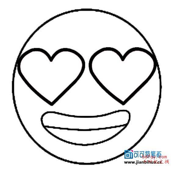 表情 简笔画笑脸图片大全简笔画笑脸表情 表情