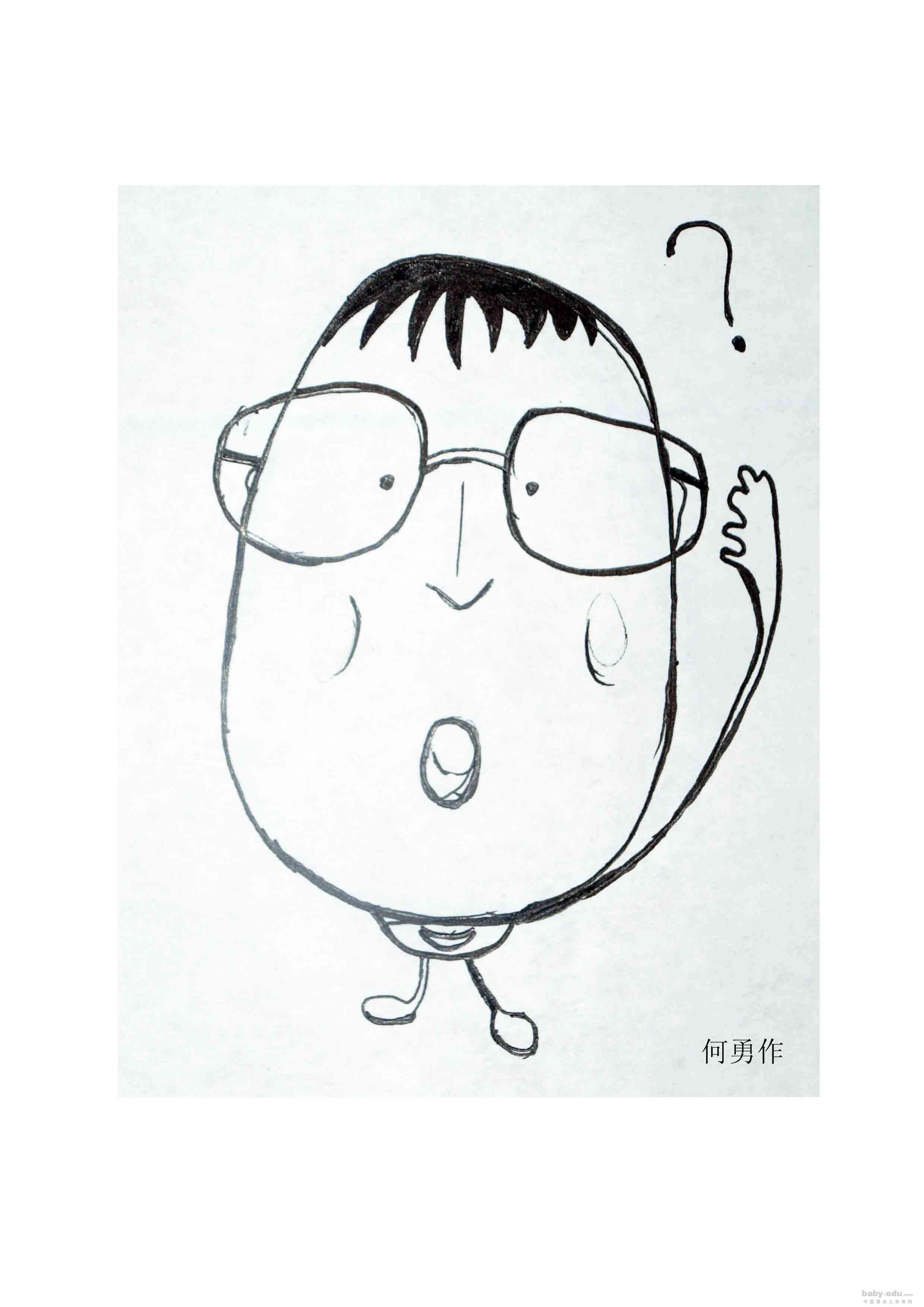 表情 人物表情简笔画图片 一个很聪明的人 表情简笔画 中国婴幼儿教育