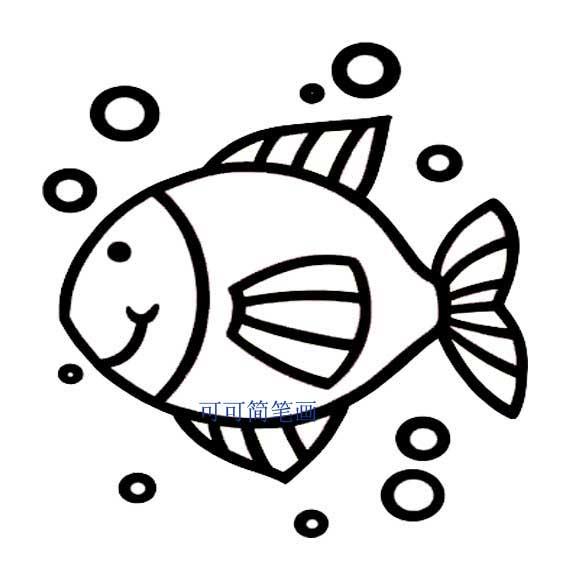 表情 小鱼吐泡泡简笔画范画 育才简笔画 表情